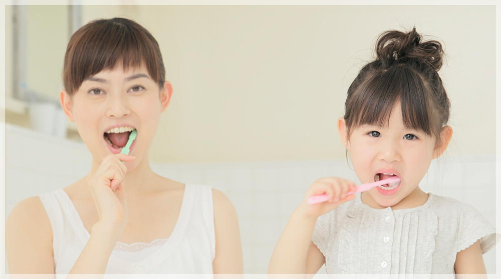 母と子の歯科治療のお手伝い